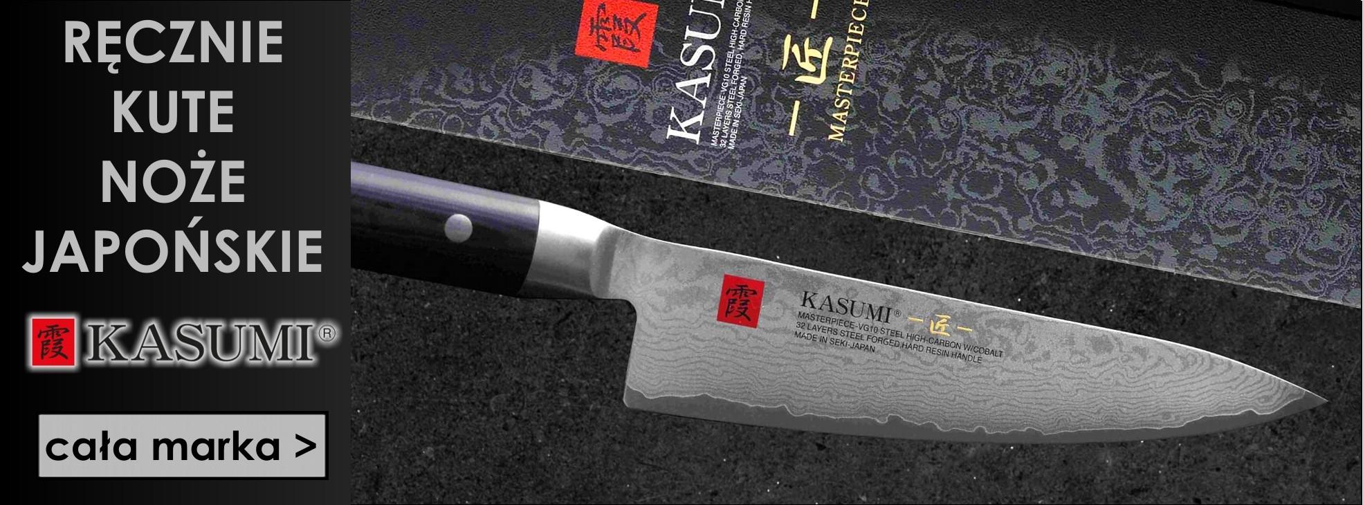 Ręcznie kute noże japońskie marki KASUMI